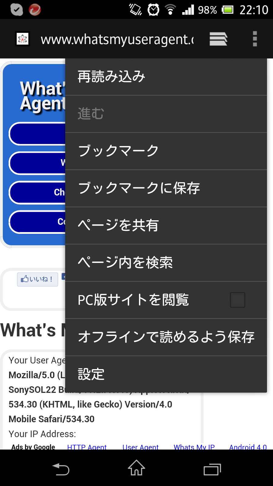 android chrome pdf 表示