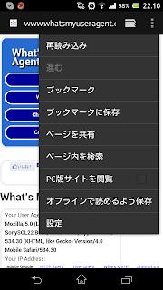 chorome pdf コンビニ印刷できる