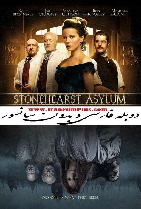 دانلود فیلم دوبله فارسی Stonehearst Asylum