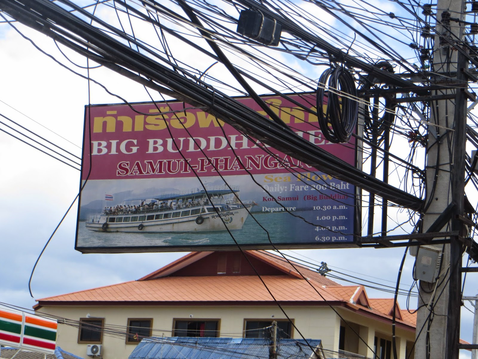 указатель пирса Биг Будды