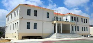 Δημοτικό Σχολείο Τραγαίας