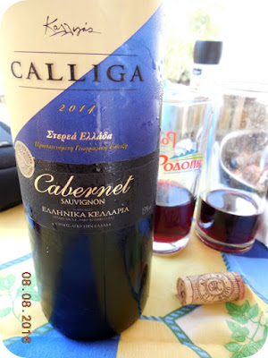 Cabernet Sauvignon Calliga