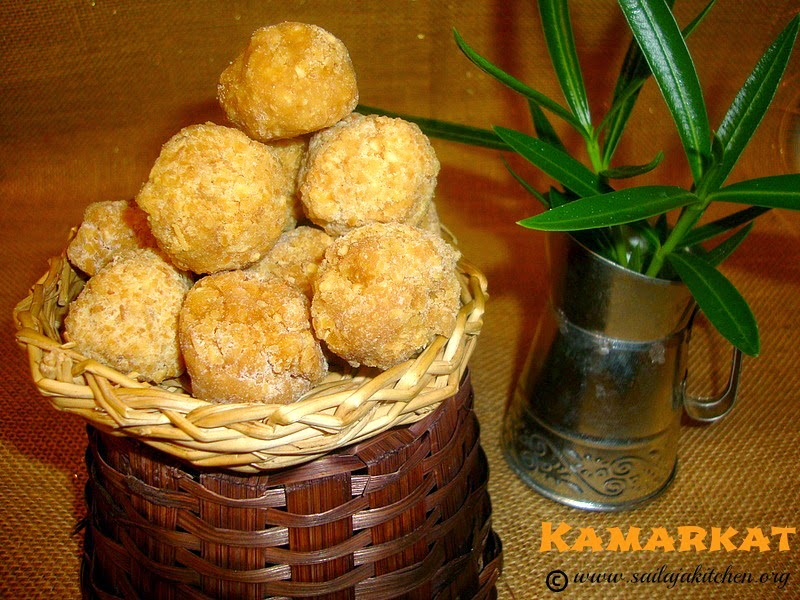 images for Kamarkat Recipe / Kamarkattu Recipe / Jaggery Balls / Jaggery Candies / Coconut and Jaggery Laddoos