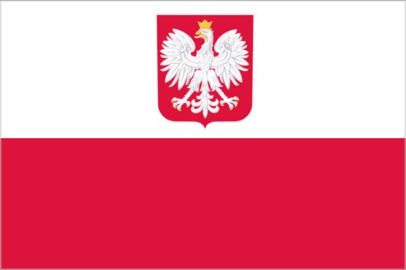 Polska m3u free daily iptv list (04 April 2019)