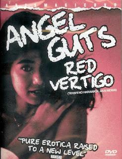 Angel Guts 5: Red Vertigo (1988)