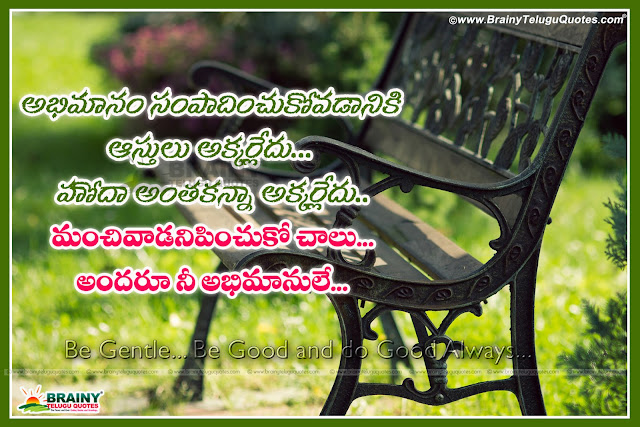 Here is Best telugu heart touching Love Quotes with hd images, Daily good morning quotes with heart touching messages, Best telugu good morning quotes with hd images, Best life quotes in telugu, Heart touching love quotes and wallpapers, heart touching quotes in telugu, Telugu heart touching quotes, Best telugu heart touching quotes, best heart touching quotes in telugu, heart touching telugu quotes, Heart touching love quotes, Best heart touching telugu love quotes,  Best famous love quotes with beautiful wallpapers, Heart touching love lines in telugu.Beautiful Telugu Language nice Inspiring Thoughts and Pictures Free Online, Top Telugu Kindness Quotes and images, Telugu Top Inspiring Words and Latest Images online, Great Telugu Happy Life Images and Nice Thoughts Pictures, Most Trending Telugu Life Thoughts and Messages online.