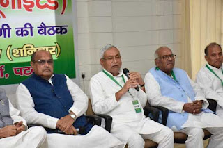 after-4-years-jdu-join-nda