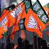 एमसीडी चुनाव में BJP को प्रचंड बहुत, EVM पर फोड़ा AAP ने हार का ठीकरा...