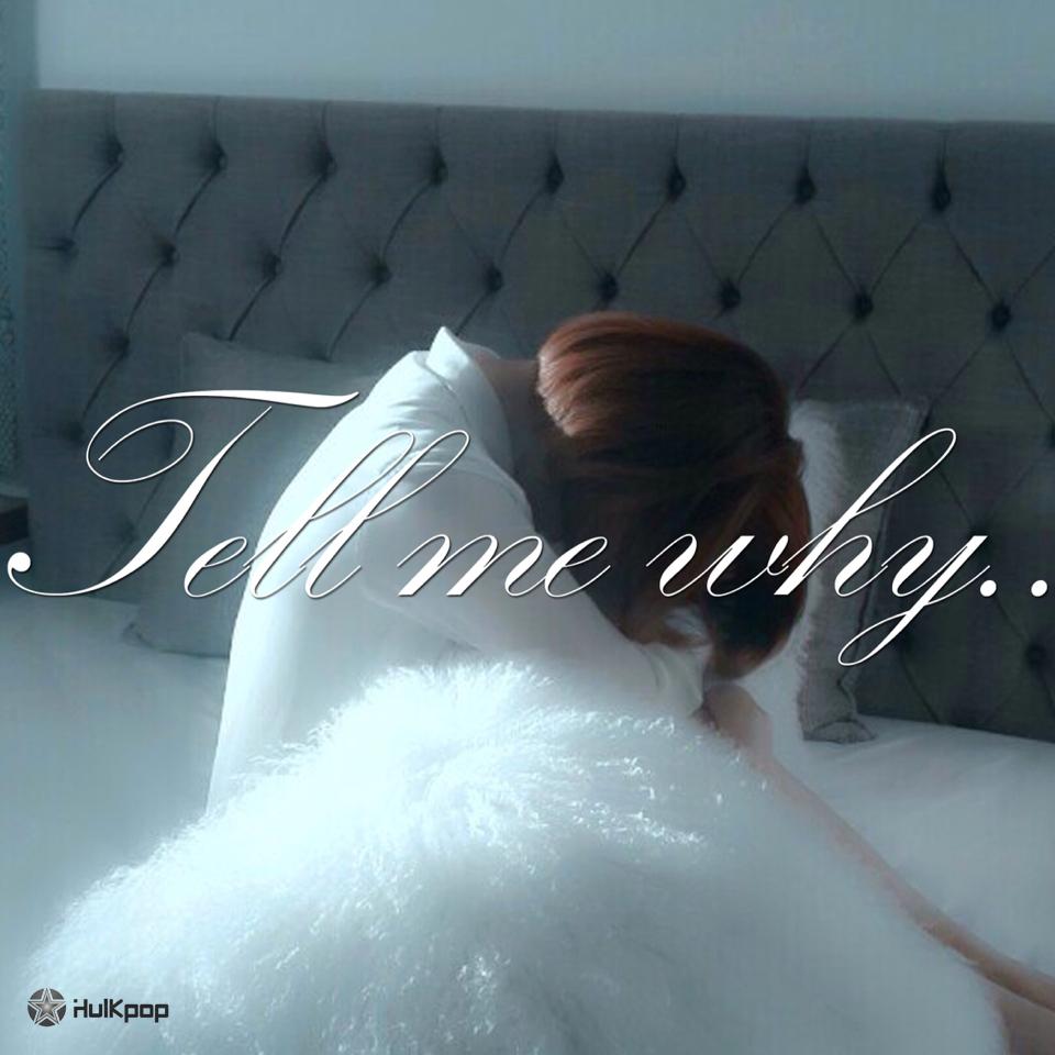 [Single] Su Youn – Tell Me Why