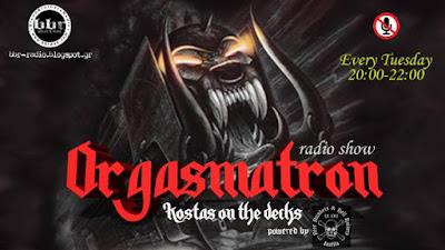 'Orgasmatron': Τρίτη 19 Απριλίου στις 20:00!