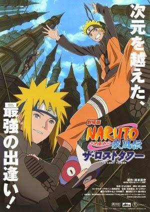 Naruto Shippûden The Movie 4: The Lost Tower (2010) Bluray