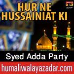 shiahd.blogspot.com/2017/10/syed-adda-party-nohay-2018.html