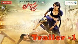 Lajja Telugu Movie Theatrical trailer Latest _ Madhumitha, Narasimha Nandi