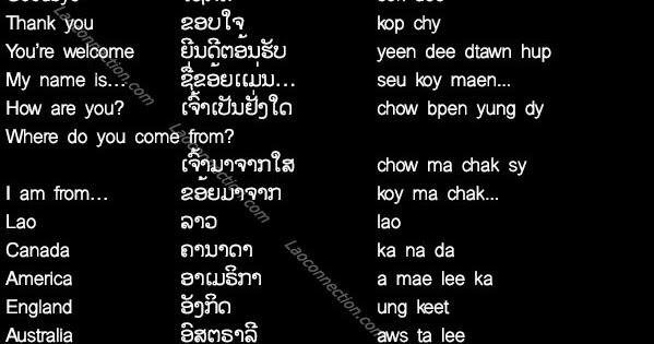 Laoconnection com: Lao Language Basics: Basic Phrases