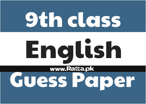 9th Class English Guess Paper 2018