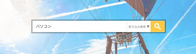 写真AC 検索画面
