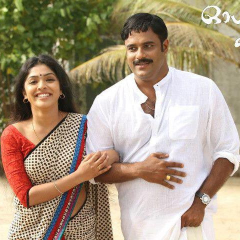 Mallu actress Reema Kallingal hot photos in saree from August Club