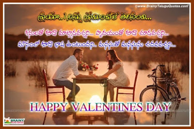 Love Letters In Telugu Emotional Romantic Sad Girlfriendboyfriend