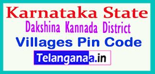 Dakshina Kannada District Pin Codes in Karnataka  State