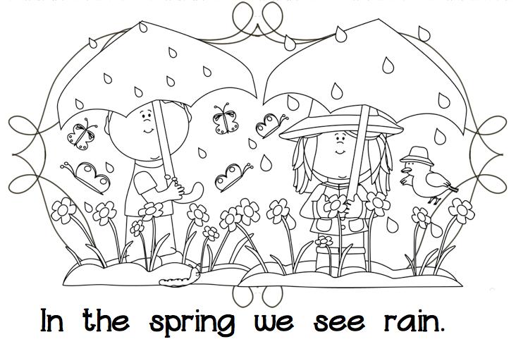 Happy Little Kindergarten: Spring is in the Air