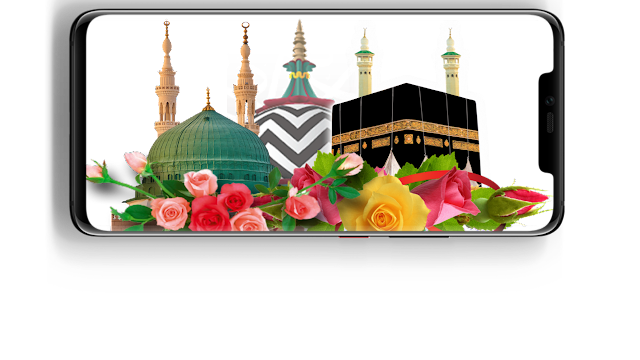 png-images-islamic-picture-islamic-images-png photo-islamic-photo-gallery