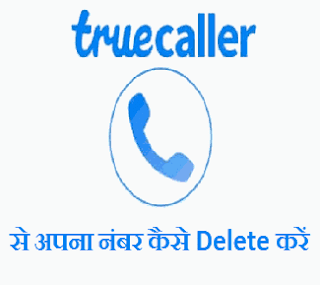 how unlist number from truecaller