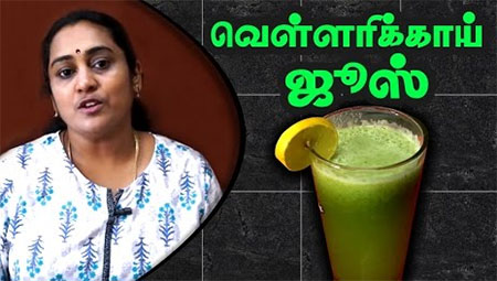 Cucumber Mint Juice in Tamil | Summer Special Healthy Drink