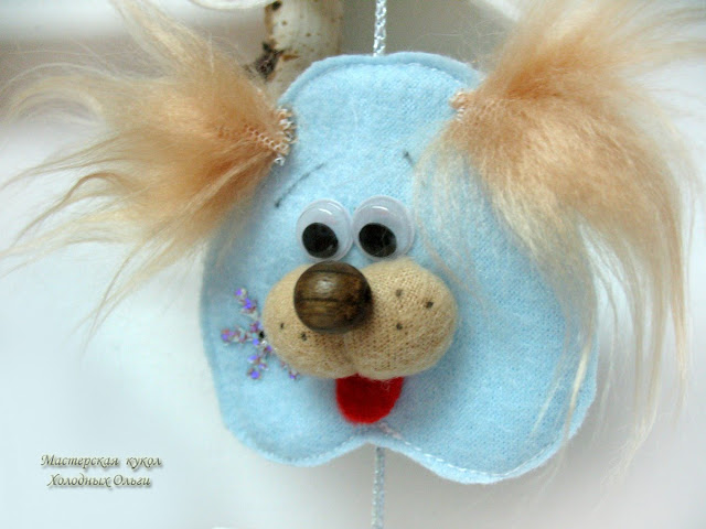 Голубая собака