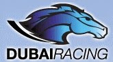DUBAI للخيول RACING