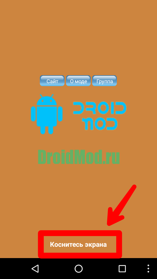 apk apps for you: Pou Infinito Versão 1 4 69 Apk Mod Infinito 2016
