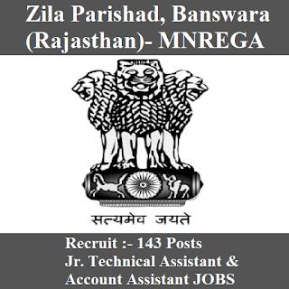 Rajasthan MNREGA, MNREGA, MGNREGA, MGNREGA Admit Card, Admit Card, mgnrega logo