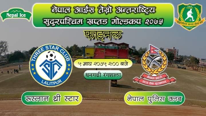 Live | Khaptad Gold Cup 2075 | FINAL | Three Star Club vs Nepal Police Club