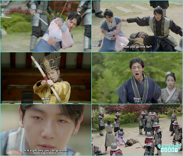 4th prince come to save eun but eun ask him to kill him as his birthday gift - Moon Lovers Scarlet Heart Ryeo - Episode 16 Review (Eng Sub)