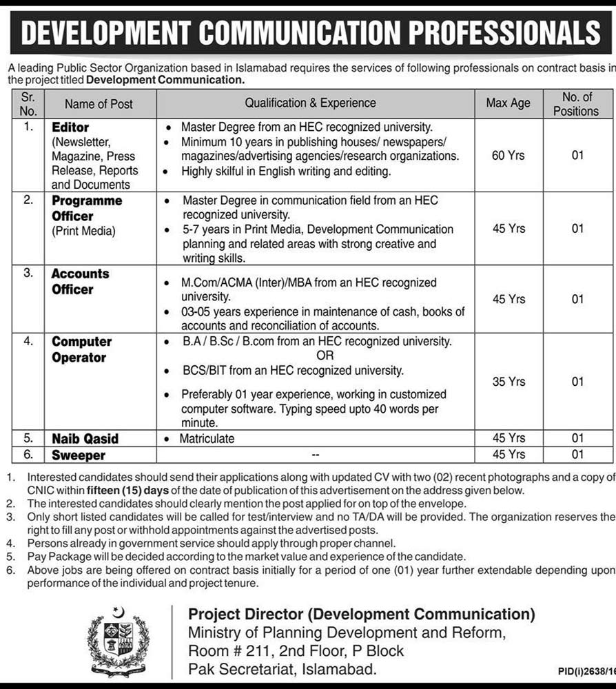 Ministry of Planning Development and Reform Islamabad JObs