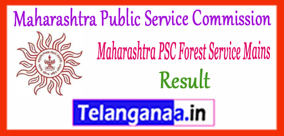 MPSC Maharashtra Public Service Commission Forest Service Mains Result 2017