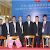 Lễ ký kết hợp đồng giao thương giữa hai nước Việt- Trung