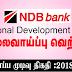 Vacancy In National Development Bank