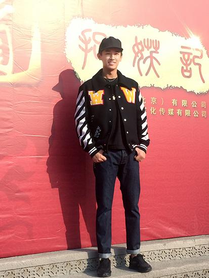 Zhong Kui Yang Xu Wen