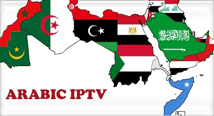 ARABIC IPTV LINK | ARABIC MU3 LIST 2018-12-29 -72H