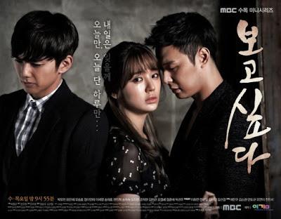 The Innocent Man (aka Nice Guy) Ep 1-20 [Eng Sub] | Everything Korean