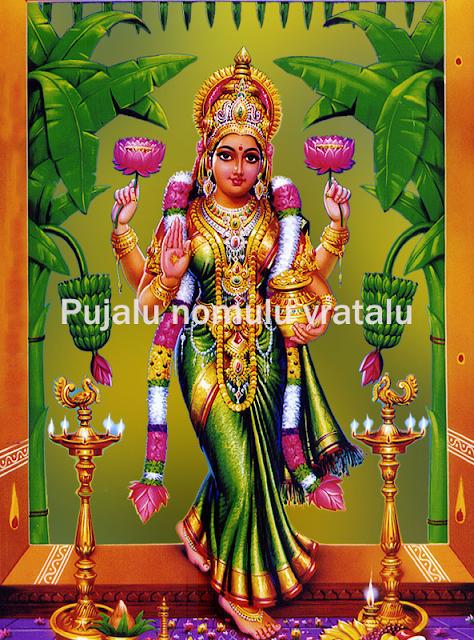 Dhanteras n Deepavali Puja vidhi