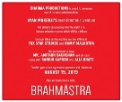 Brahmastra Upcoming movie in 2019, Amitabh Bachchan, Ranbir Kapoor and Alia Bhatt New upcoming Brahmastra movie Poster, Release date, star cast