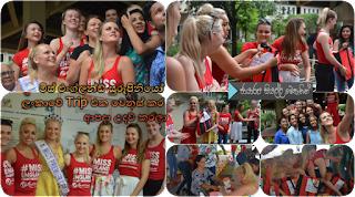 Miss England and beauties turns Sri Lanka trip into a hospitality trip!