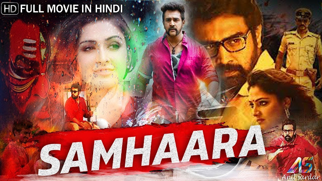 Samhaara 2018 Hindi Dubbed Movie Download