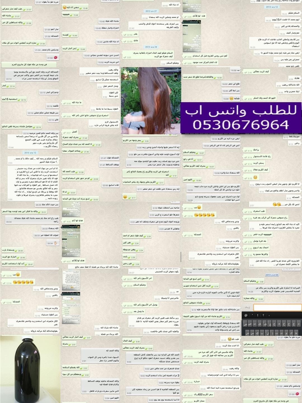 الافغاني 0530676964-1.jpg