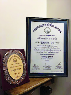 memento and the citation given by the GTA to the family of Ari Bahadur Gurung