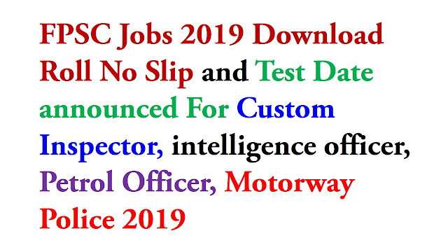 FPSC Jobs 2019 Download Roll No Slip and Test Date announced For Custom Inspector and others