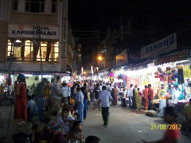 कटरा का बाज़ार