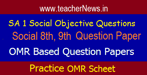 SA 1 Social Objective Question Papers for Class 8, 9 Paper 1, 2 with OMR Sheet Download