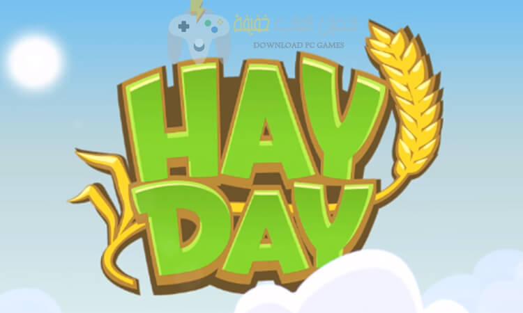 تحميل لعبة هاي داي Hay Day للكمبيوتر والموبايل برابط مباشر